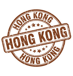 Hong kong stamp vector