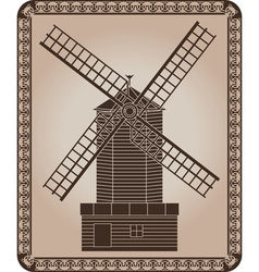 Windmill vector