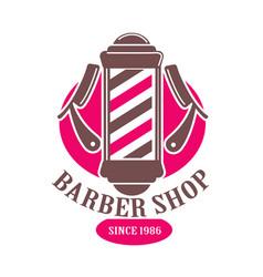 barber shop logo or icon template vector image