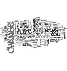 A change will do you good text word cloud concept vector