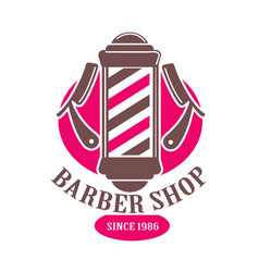 Barber shop logo or icon template vector