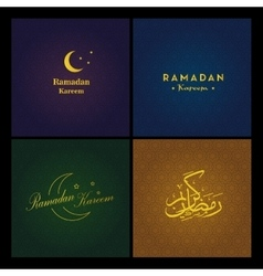 Set of the logos of ramadan kareem and vector