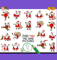 find two the same pictures game with santa claus vector image