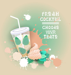 fresh cocktail logo sweet beautiful summer dessert vector image vector image