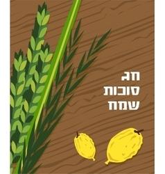 Jewish holiday Sukkot Lulav Etrog Arava and vector image