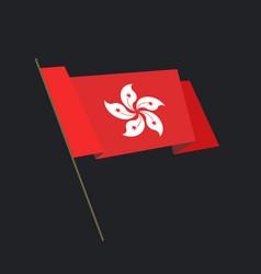 flat style waving hong kong flag vector image vector image