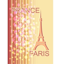 France Paris vector image vector image