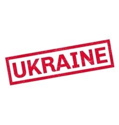 Ukraine rubber stamp vector image vector image