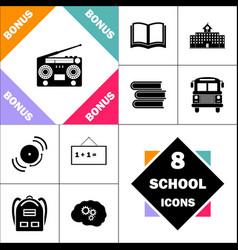 Boombox computer symbol vector