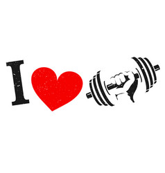 i love the gym vector image