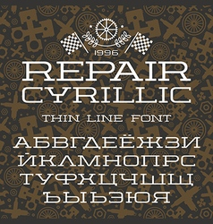 Cyrillic serif font in thin line style vector