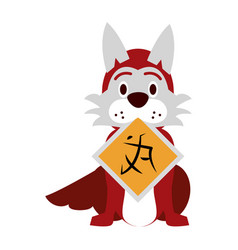 dog with roadsign cartoon vector image vector image