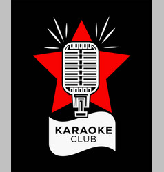Karaoke club emblem with mic vector