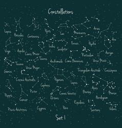 big set constellation vector image