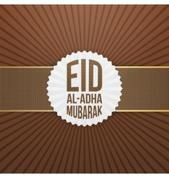 Eid al-adha mubarak greeting card template vector