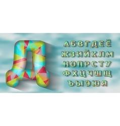 Cyrillic alphabet Polygonal geometry vector image