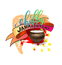 Happy janmashtami celebration banner vector