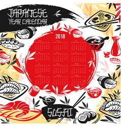 Japanese calendar 2018 of sushi design vector