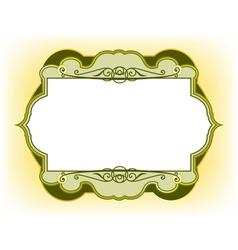 Vintage frame invitation template vector image