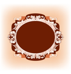 Vintage frame template artwork vector image