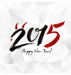 Calligraphy black and red New Year sign on white vector image
