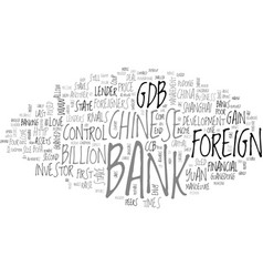 A chinese coup text word cloud concept vector