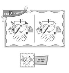find 9 differences game black design vector image vector image