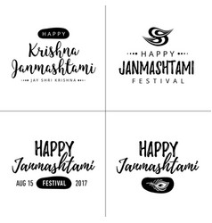 lettering festival happy krishna janmashtami vector image vector image