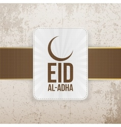Eid al-adha realistic muslim emblem vector