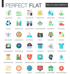 recycling energy complex flat icon concept vector image vector image