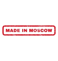 Made in moscow rubber stamp vector