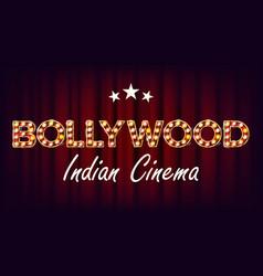 Bollywood indian cinema banner vintage vector