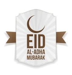 Eid al-adha striped banner with text and ribbon vector
