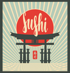 Banner with gate and hieroglyph sushi vector