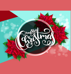 banner with hand lettering vector image
