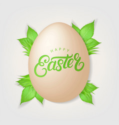 happy easter hand written lettering vector image vector image