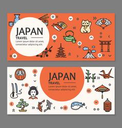 Japan travel flyers placrad banners set vector