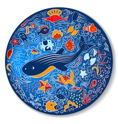 circular pattern with marine life vector image vector image