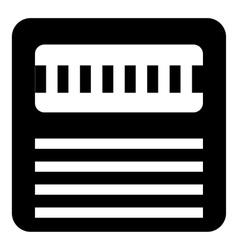 Floppy icon simple style vector