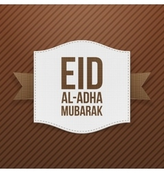 Label template with eid al-adha text and ribbon vector
