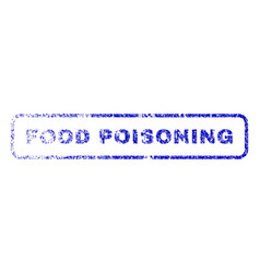 food poisoning rubber stamp vector image