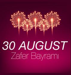 30 august zafer bayrami victory day turkey vector