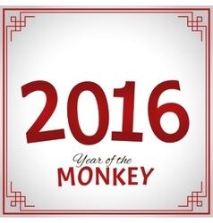 Creative happy new year 2016 design vector image vector image