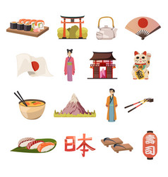 japan culture food orthogonal icons vector image vector image