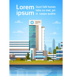 building of modern hospital clinic exterior banner vector image vector image