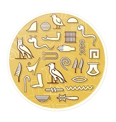 Set of Egyptian ancient hieroglyphs vector image