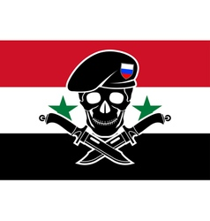 Russian special forces and syrian flag vector