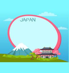 Japan inscription on tag near sakura and mountains vector