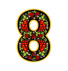 8 digit characterin the russian style the style vector image vector image