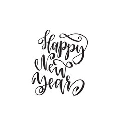 happy new year inspirational quote about life vector image vector image